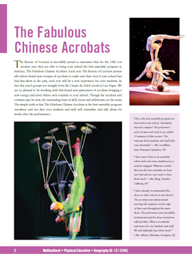 Chinese Acrobats flyer